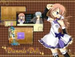 「Diamondo Dolls」の紹介とSSG