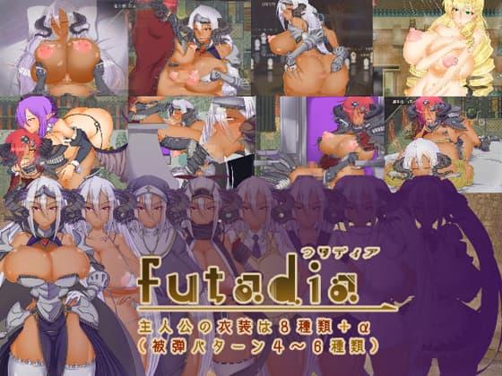 「フタディア」の紹介と体験版用SSG