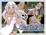 「Gran EndeⅡ」の紹介とSSG