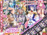 「悲虐の姫騎士セルフィ ~闘姫への道~」の紹介とSSG