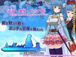 「Azul Knight ~蒼剣のミレティア~」の紹介とSSG