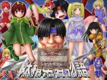 「妖精勇者物語1」の紹介とSSG